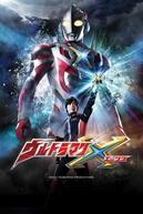 Ultraman X (Ultraman X)