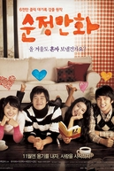 Hello, Schoolgirl (Sunjeong Manhwa)