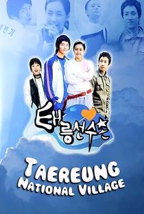 Taereung National Village - Poster / Capa / Cartaz - Oficial 2