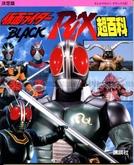 Kamen Rider Black RX - Permanecer no Mundo (Kamen Raidā - Sekai ni Kakeru)