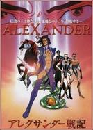 Reign: The Conqueror (Alexander Senki)