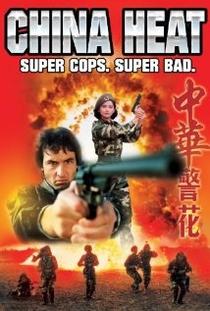 Fúria na China - Poster / Capa / Cartaz - Oficial 1