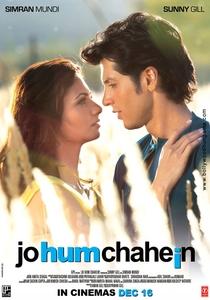 Jo Hum Chahein - Poster / Capa / Cartaz - Oficial 4