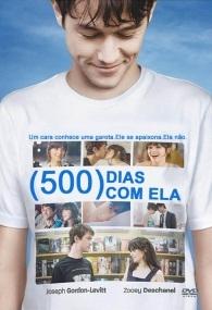 (500) Dias com Ela - Poster / Capa / Cartaz - Oficial 1