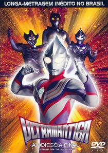 Ultraman Tiga - A Odisséia Final - Poster / Capa / Cartaz - Oficial 1