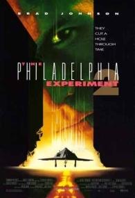 Projeto Filadélfia 2 - Poster / Capa / Cartaz - Oficial 1