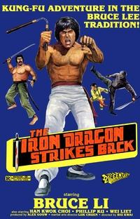 O Desafio de Bruce Lee - Poster / Capa / Cartaz - Oficial 2