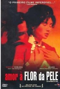 Amor à Flor da Pele - Poster / Capa / Cartaz - Oficial 10