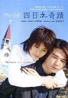Miracle in Four Days (Yokkakan no Kiseki)