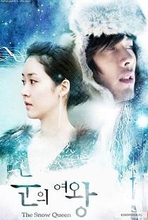 The Snow Queen - Poster / Capa / Cartaz - Oficial 1