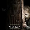 Veja o curta de terror que inspirou o novo filme de Guillermo del Toro