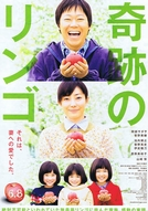 Miracle Apples (Kiseki no ringo)