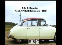 50s Britannia: Rock 'n' Roll Britannia - Poster / Capa / Cartaz - Oficial 1