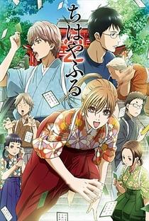 Chihayafuru (2ª Temporada) - Poster / Capa / Cartaz - Oficial 1
