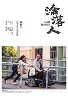 Still Human (Lun Luo Ren)
