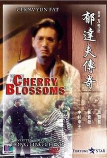 A Lenda de Yu Ta Fu - Poster / Capa / Cartaz - Oficial 2