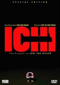 1-Ichi - Poster / Capa / Cartaz - Oficial 1