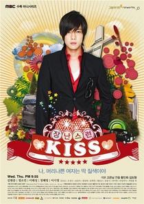 Mischievous Kiss (Seung Jo's Diary) - Poster / Capa / Cartaz - Oficial 1