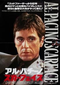 Scarface - Poster / Capa / Cartaz - Oficial 13