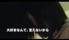 映画「ラブファイト」予告
