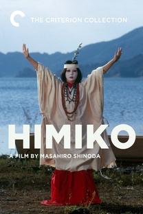 Himiko - Poster / Capa / Cartaz - Oficial 2