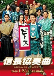 Nobunaga Concerto - Poster / Capa / Cartaz - Oficial 2