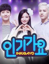Inkigayo - Poster / Capa / Cartaz - Oficial 2