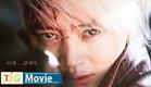 영화 '미옥'(A Special Lady) 티저 예고편…김혜수의 느와르 (이선균, 이희준)