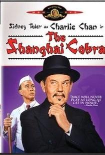 A Cobra de Shanghai - Poster / Capa / Cartaz - Oficial 1