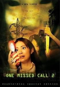 Uma Chamada Perdida 2 - Poster / Capa / Cartaz - Oficial 3