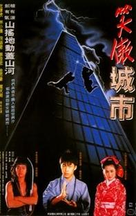 Dragon Kid - Poster / Capa / Cartaz - Oficial 1