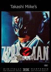 Zebraman - Poster / Capa / Cartaz - Oficial 5