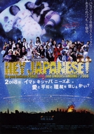 HEY JAPANESE! Do you believe PEACE,LOVE and UNDERSTANDING? (「2008年、イマドキジャパニーズよ。愛と平和と理解を信じるかい?」 2008-nen, imadoki Japanîzu yo. Ai to heiwa to rikai o shinjirukai?)