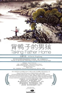 Taking Father Home - Poster / Capa / Cartaz - Oficial 1