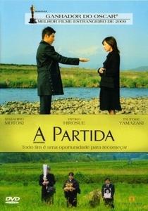 A Partida - Poster / Capa / Cartaz - Oficial 15