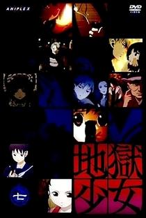 Jigoku Shoujo (1ª Temporada) - Poster / Capa / Cartaz - Oficial 13