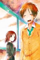 Isshuukan Friends. Specials (一週間フレンズ。香織の日記)