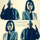 In Stranger Company (In Stranger Company)