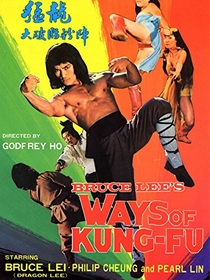 Bruce Lee's Ways of Kung Fu - Poster / Capa / Cartaz - Oficial 2