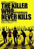 The Killer Who Never Kills (Sha Shou Ou Yang Pen Zai)