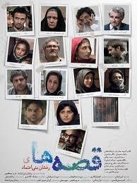 Contos Iranianos - Poster / Capa / Cartaz - Oficial 3