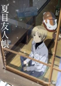 Natsume Yuujinchou OVA - Poster / Capa / Cartaz - Oficial 2