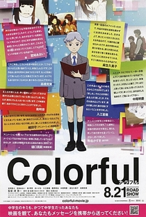 Colorful - Poster / Capa / Cartaz - Oficial 4