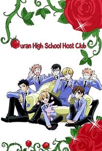 Ouran High School Host Club - Poster / Capa / Cartaz - Oficial 11
