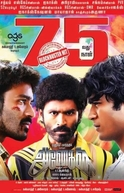 Multiple Single Person (Anegan)