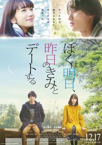 Boku wa Ashita, Kinou no Kimi to Date Suru - Poster / Capa / Cartaz - Oficial 1
