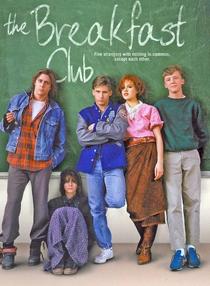 Clube dos Cinco - Poster / Capa / Cartaz - Oficial 13