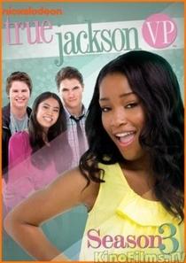 True Jackson (3ª Temporada) - Poster / Capa / Cartaz - Oficial 1
