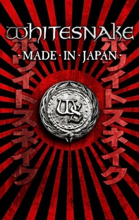 Whitesnake - Made In Japan - Poster / Capa / Cartaz - Oficial 1