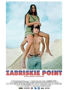 Zabriskie Point (Zabriskie Point)